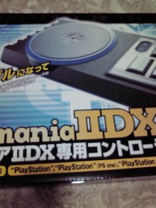 beatmania IIDX 専コン